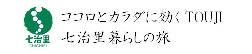 chichiri_bn