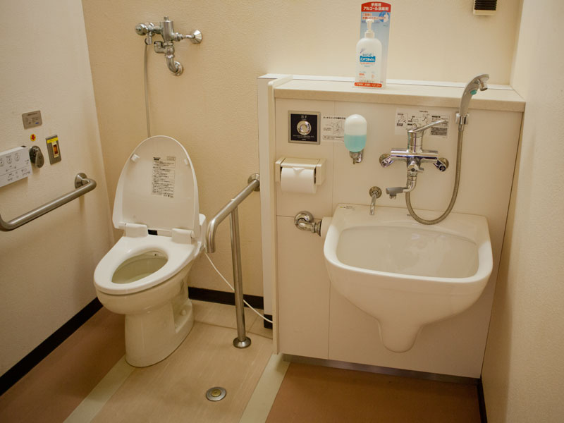 Yamagata airport toilet for handicapped person - Toilet for handicapped person ...